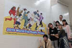ラグビーワールドカップ 学生がアートでおもてなし!