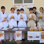 【食物栄養科学部】玖珠美山高校の「美山マルシェ」に参加しました