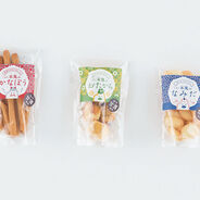 【発酵食品学科】べっぷゆう優と共同で甘酒クッキーを開発!