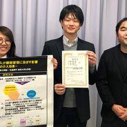 大学院生伊藤秀海さんが「日本精神衛生学会第35回大会」で優秀賞を受賞