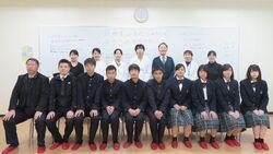 メイン画像(2020.2.13玖珠美山高校高大連携)トリミング.jpg