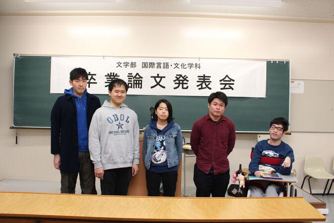 国際言語・文化学科「令和元年度卒業論文発表会」を開催しました