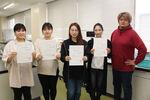 「令和2年大分県フグ処理講習会」で17名が合格! 留学生も初合格!!