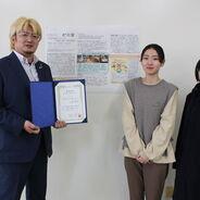 発酵食品学科の加藤講師が日本公衆衛生学会総会でポスター賞を受賞
