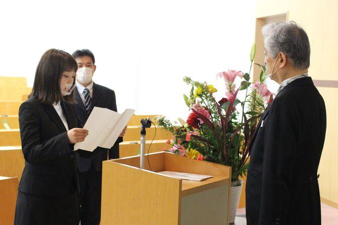令和3年度別府大学・別府大学短期大学部の入学式を挙行しました