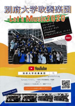 Let's Music2020_page-0001.jpg