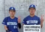【硬式野球部】中嶋大晴さん「首位打者賞」、廣次康生さん「ベストナイン賞」受賞