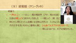 野津軽弁スクショ1 (2).jpg