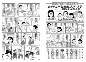 なぎなた(田代).JPG