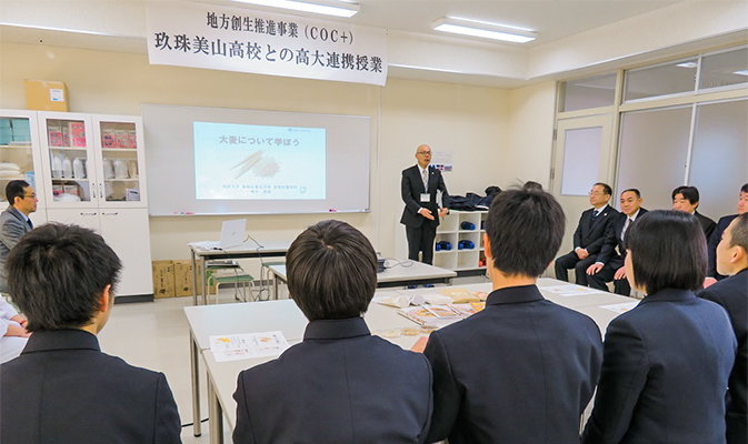 【食物栄養科学部】大分県立玖珠美山高校との高大連携事業を開催しました