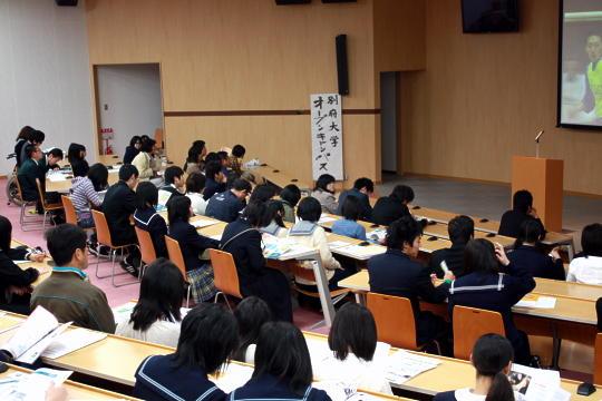 4月24日(日)、別府大学と別府大学短期大学部が第1回オープンキャンパスを開催しました