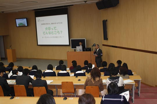 4月18日(日)、第1回別府大学・別府大学・別府大学短期大学部合同オープンキャンパスを実施しました