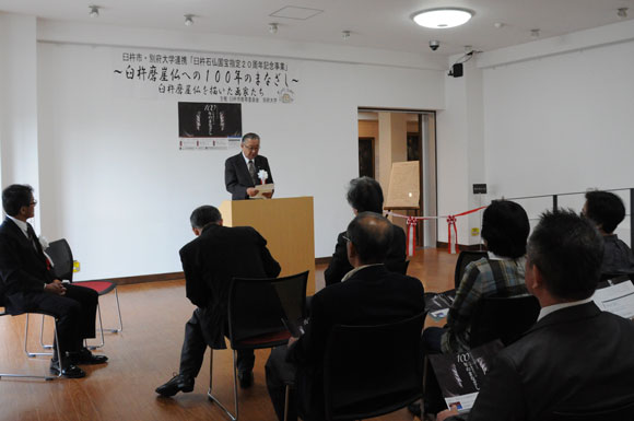 「臼杵磨崖仏への100年のまなざし」オープニングセレモニー開催